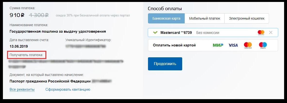 россельхозбанк онлайн заявка на кредит наличными оформить онлайн заявку на