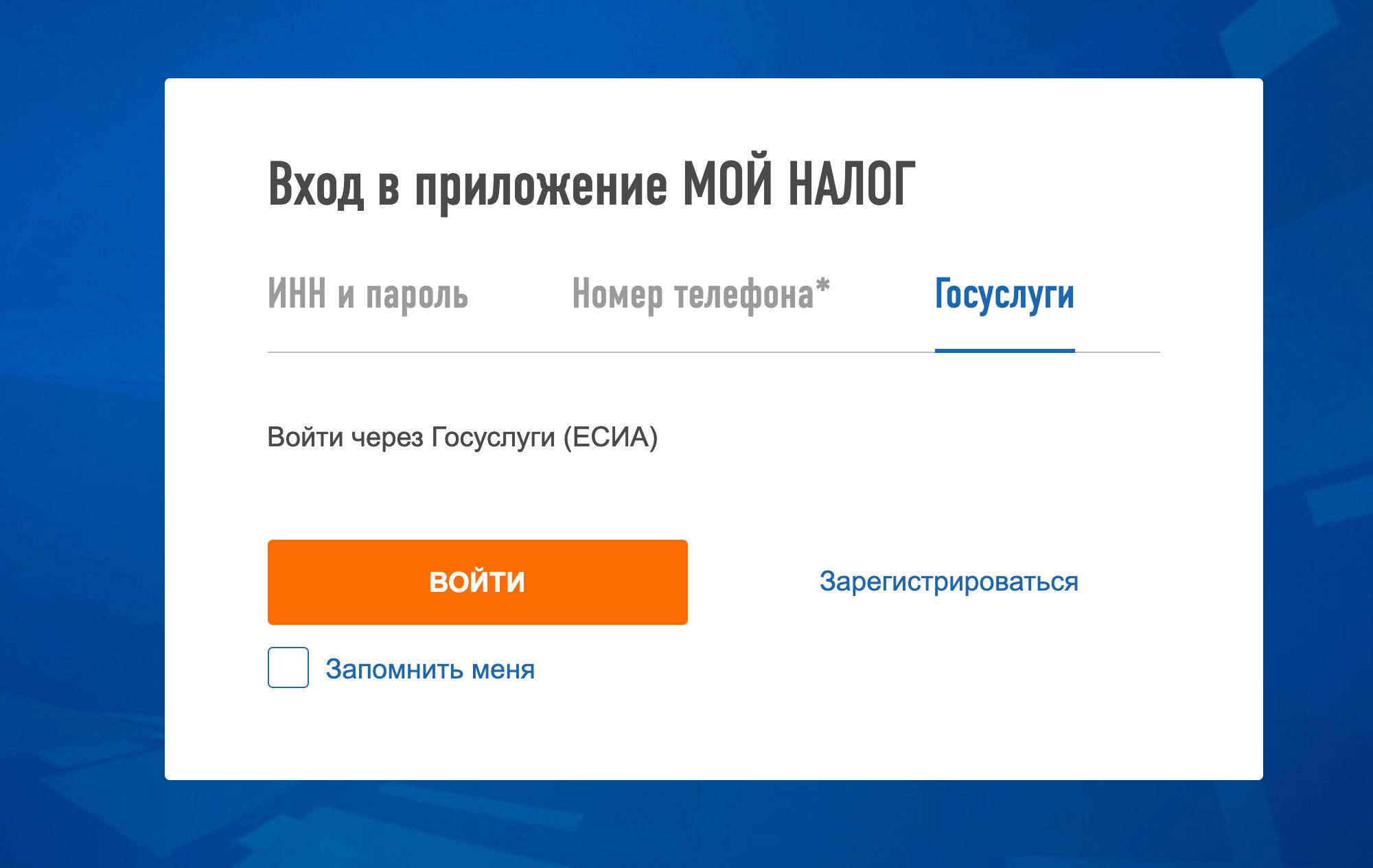 кредит онлайн оформить без телефона